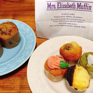 【ミセスエリザベスマフィン】日本に2店舗のマフィン専門店!定番から季節限定マフィンまで種類が豊富!【みなとみらい】
