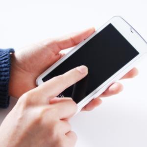 第2世代のiPhoneSE専用ケースが売ってない?←解決 実際に買った感想を紹介!