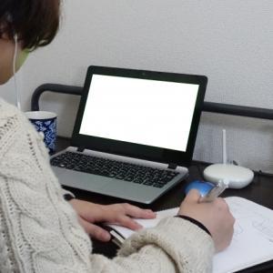 【共感間違いなし!】学生のオンライン授業あるある15選!
