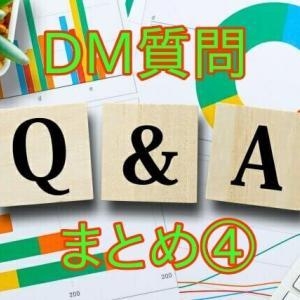 【育毛剤ペル〇ナ】続々々DM質問まとめ④【Q&A】