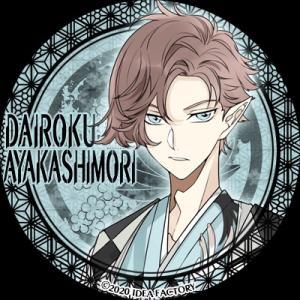 DAIROKU:AYAKASHIMORI 【キャラ別感想】