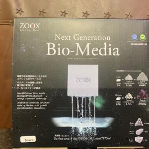ZOOX バイオメディアS