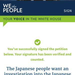 【ホワイトハウス請願】日本政府内の親中親韓スパイの調査を要求する