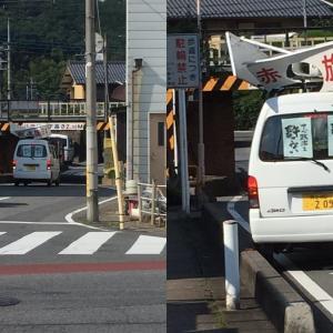 パトカーが高さ注意で事故る(画像あり)