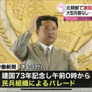 北朝鮮弾道ミサイル、鉄道車両から発射  [754019341]