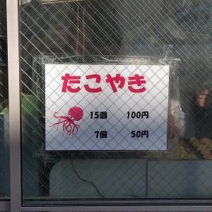 大阪さん、たこ焼き15個を100円で販売してしまう(画像あり)  [144189134]