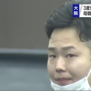 【たっくんいや】同居女性の3歳男児熱湯殺害容疑の23歳無職男性、以前から男児に嫌われていた可能性へ  [294225276]