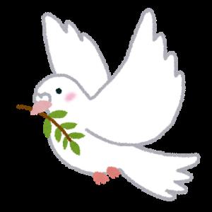 混沌とした平和