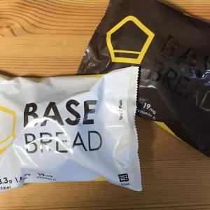 【レビュー】 BASE BREADのチョコ味 おいしい?まずい?