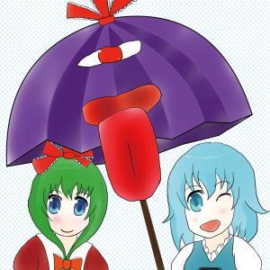 【東方マンガ】唐傘ちゃんと厄神様(小傘&雛)