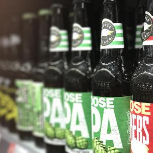 【ビール】2021年5月版 - 苦味が強いIPAが苦手な人でも大丈夫!癖が少なく飲みやすいIPAのベスト3を選んでみた!