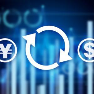 【学ぶ経済用語】円高、円安、為替レートについて