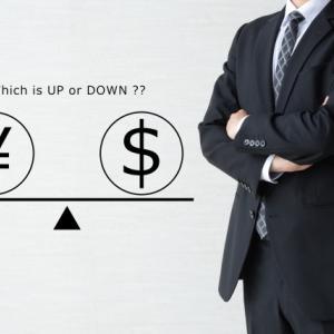 【学ぶ経済用語】ポジションとは 今ポジってる?