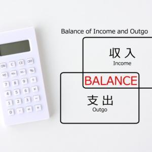 【学ぶ経済用語】基礎的財政収支