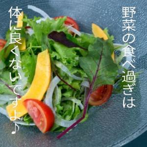 やせたい人の野菜の食べ方
