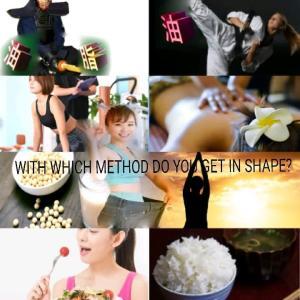 どのダイエット法を実践したらいいのか?