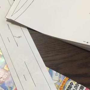 petit furill ブラウス、型紙を作る