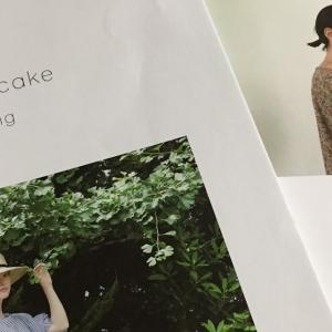 C&Sのおまけ本「a piece of cake my sewing」
