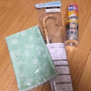 緑に白で日傘を作ろう