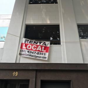 メキシコシティでお部屋探し