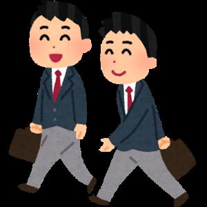 【猥褻】中学2年生男子にわいせつ行為で男逮捕。Twitterで出会ったその日にホテルへ…神奈川県横浜市西区