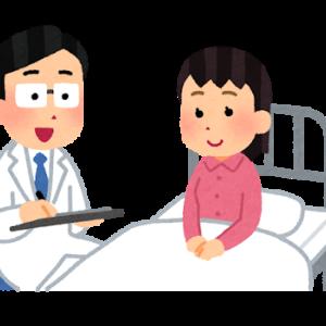 【猥褻】女性患者の体をなでまわす行為。尼崎市の医師を逮捕。兵庫県尼崎市
