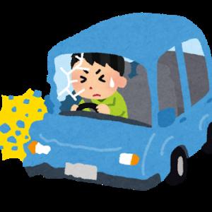 【事故】正面衝突で軽自動車を運転していた44歳会社員死亡。愛知県一宮市北今