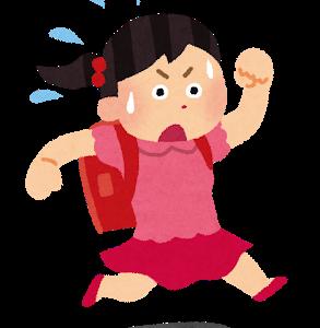 【猥褻】10歳女子小学生に対し、妻子持ち33歳男性が「ラブホに興味ある?行こう」とに声をかける。和歌山県白浜町