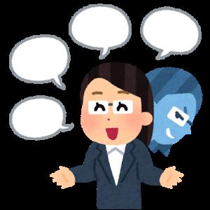 【詐欺】「キャリアアップ助成金」を騙し取った経営者ら逮捕。奈良県内、大阪府内などで。