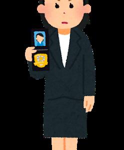 【変態】女性警官に下半身を露出した男逮捕。兵庫県伊丹市