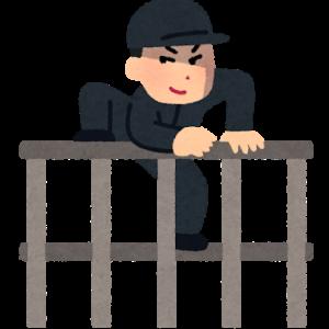 【侵入】保育園に不審者侵入。逮捕されたが一時騒然。愛知県半田市の保育園