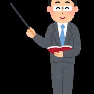 【淫行】少年に…。鹿児島県の高校教師が淫らな行為で逮捕。宮崎県都城市