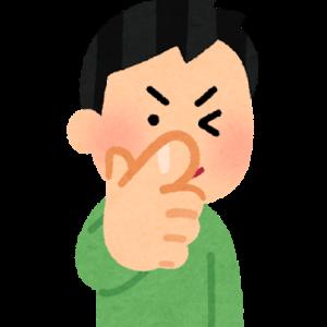 【銃刀法】山梨トヨタの営業職の男を逮捕。山梨県甲府市宝