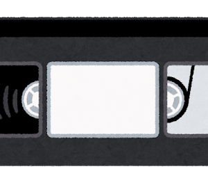 【猥褻】無修正DVDを販売していたビデオ販売店の経営者逮捕。愛知県名古屋市守山区