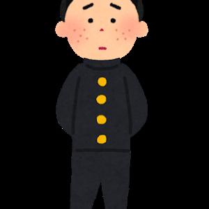 【自殺】高1男子が拳銃で自殺。拳銃の入手経路は?。東京都八王子市。