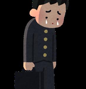 【電車事故】14歳中学生が快速電車にはねられ死亡。千葉県千葉市美浜区のJR京葉線海浜幕張駅