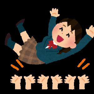 【詐欺】受け子役の17歳女子高生を逮捕。広島県廿日市市