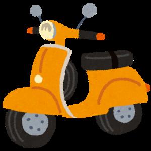 【事故】友人の車にはねられ、バイクの19歳大学生が死亡。熊本県菊陽町原水の国道57号線