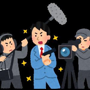 【猥褻】自称俳優26歳が、70代女性にキスを迫った上 腰を骨折させて逮捕。東京都武蔵野市