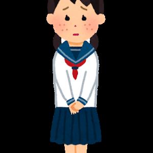【電車事故】13歳中2女子がホームに差し掛かった電車にはねられ死亡した。神奈川県横浜市旭区の二俣川駅