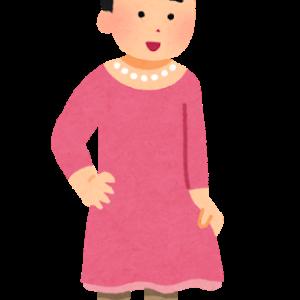 【覗き】女装して女湯に入った23歳薩摩川内市職員を逮捕。鹿児島県姶良市