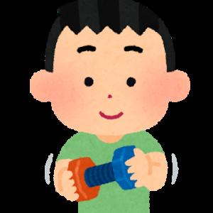 【事故】4歳男児がワゴン車にひかれ死亡。4歳はスケートボードに腹ばいで乗っていた?。東京都世田谷区