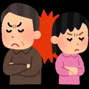 【殺人未遂】日本刀のようなもので17歳娘の背中を刺し殺害しようとした父親を逮捕。交際相手もいた自宅で。北海道千歳市