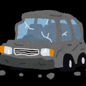 【事故】ガードレールに衝突し車から投げ出された21歳死亡。岡山県笠岡市西大戸の山陽道下り線