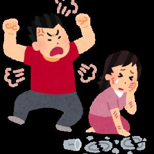 【暴行】「死にてぇ!でもその前にSEXしてぇ!」と、女性に襲い掛かって怪我させた22歳男性を逮捕。東京都葛飾区