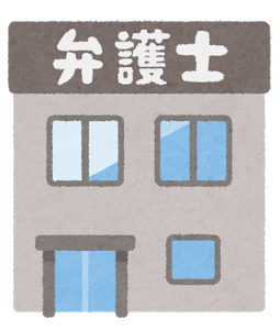 【飲酒運転】弁護士逮捕「近くのクラブで飲んでいた。家が近いから大丈夫だと思った」。神奈川県横浜市中区福富町
