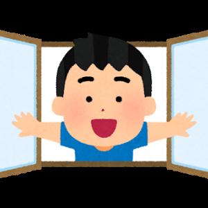 【変態】自宅の窓際で全裸オナニーした少年を逮捕。広島県廿日市市