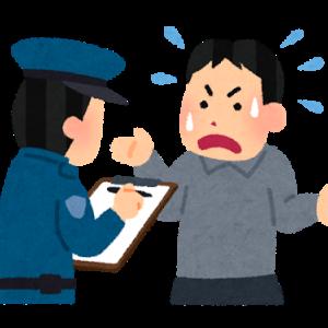 【公務執行妨害】ひき逃げ死亡事故、覚醒剤使用で逮捕された男が、更に公務執行妨害で逮捕。北海道札幌市豊平区