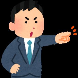 【窃盗指示】知的障害ある知人に指示し万引き 27歳会社員を窃盗容疑で逮捕。福岡県福岡市東区