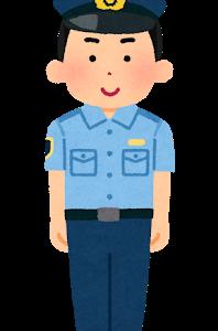 【警察官万引き】カレーパンなどを万引きした34歳警察官を逮捕。神奈川県横浜市旭区